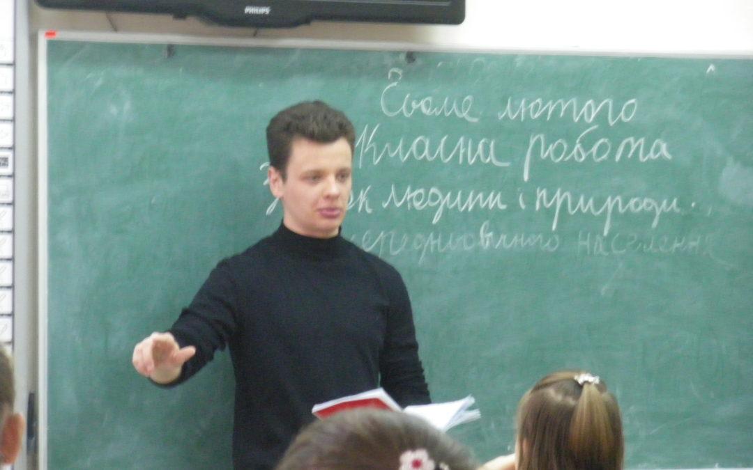 Завершилася педагогічна практика студентів-істориків