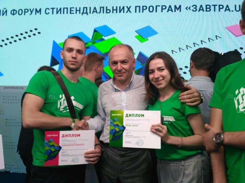 Студенти історичного факультету знову переможці Zavtra.UA!