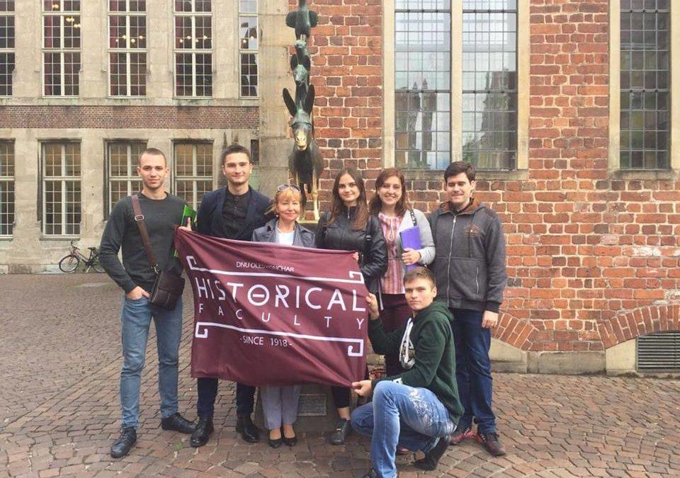 Студенти-історики у Бремені