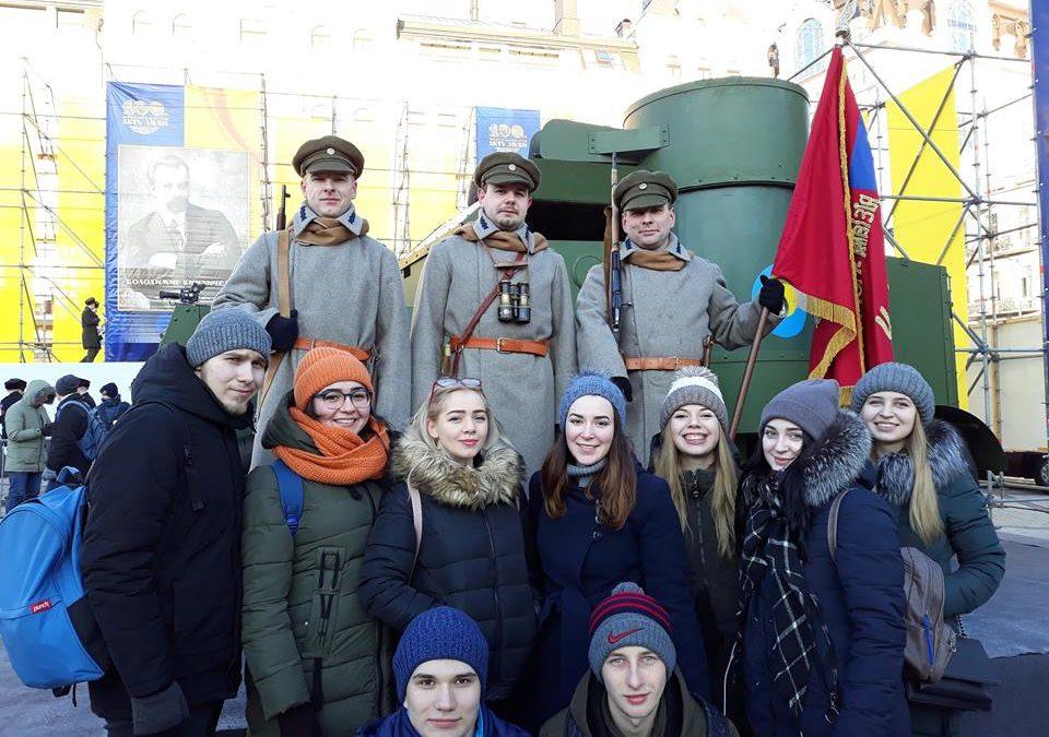 Історики відзначають День соборності України
