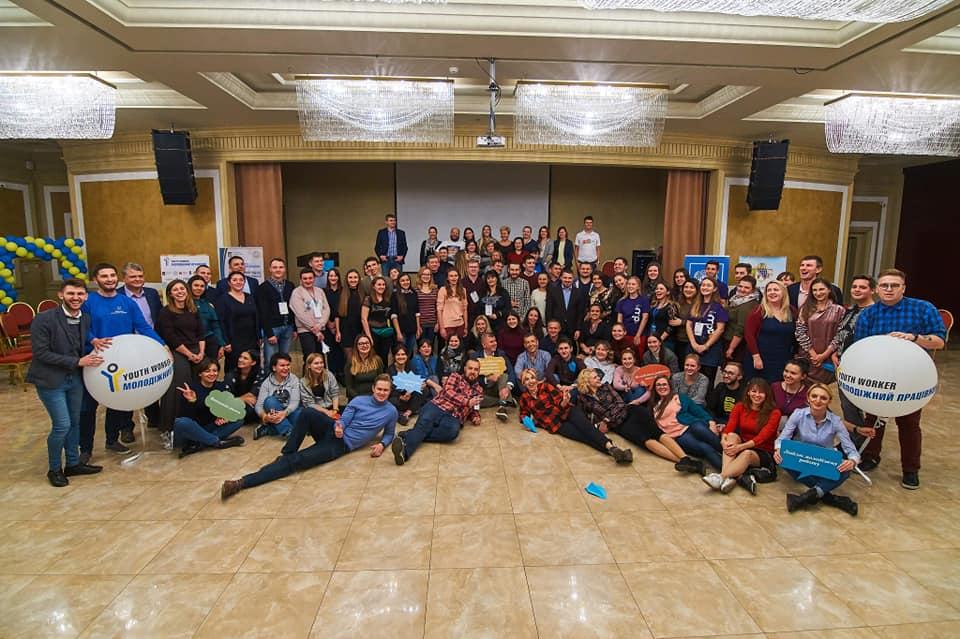Історики на ІІ Всеукраїнському форумі молодіжних працівників та працівниць