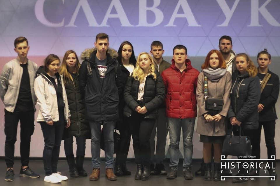 Історичний факультет у Музеї АТО Дніпро